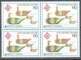 South Korea -1994 - ZS9 SKA1783 - Ducks - MNH - Stamps