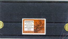 Bulgaria 1964 1455 140'anniv Del Primo Abecendario Bulgaro Mnh - Bulgarie