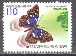 South Korea - 1994 - Butterfly - Sasakia Charonda - MNH - Stamps