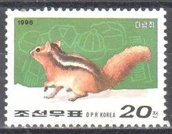 Korea - Squirrel - MNH - Stamps