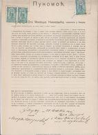 SLOVENIA, Yugoslavia Serbia Zemun Stamps Used Instead Taxe Revenues 1920 Document - Slovénie
