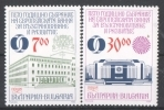 54-569 // BG - 1996 -   EUROPE  BANK    Mi 4206/07 ** - Bulgarie