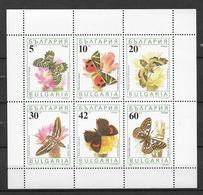 1990 MNH Bulgaria Mi 3832-7 - Schmetterlinge