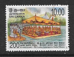 Sri Lanka 2005 Amarapura Maha Nikaya Rs10.00 Used Stamp SG1753 - Sri Lanka (Ceylan) (1948-...)