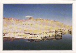 Afghanistan, A L'ouest De Kaboul, Blottie Au Pied Des Plateaux Arides De L'Hindu Kuch, Unused - Afghanistan