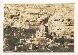 Yemen, L'Oasis De Waddi Dhar, Ancien Palais Du Chef Musulman Imam Yahya Al-Murawakkil, Unused - Yémen