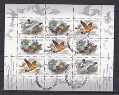 Sowjetunion - 1989 - Michel Nr. 5965/67 - Zd - Klb. - Gest. - Sonderstempel - Used Stamps