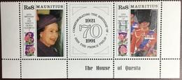 Mauritius 1991 Queen & Prince Philip's Birthday MNH - Mauricio (1968-...)