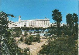 Israel, Hebron, Ibrahim Mosque, Unused - Israel