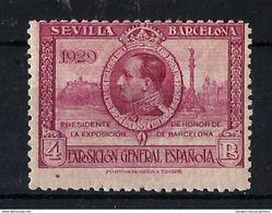ESPAÑA **445 Nuevo Sin Charnela. Cat.78€ - 1931-Today: 2nd Rep - ... Juan Carlos I