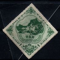 Tuva 1936, Scott 71, MNH, Map, Horse - Tuva
