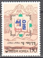 South Korea - 1994 - 600th Anniversary Of Seoul As Capital Of Korea - 1994 - MNH - Stamps