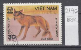 103K2196 / 1981 - Michel Nr. 1158 Used ( O ) Cuon Alpinus - Animals Of Cue Phuong Forest , Vietnam Viet Nam - Viêt-Nam