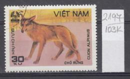 103K2197 / 1981 - Michel Nr. 1158 Used ( O ) Dhole Cuon Alpinus - Animals Of Cue Phuong Forest , Vietnam Viet Nam - Viêt-Nam