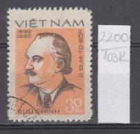103K2200 / 1982 - Michel Nr. 1228 Used ( O ) Bulgaria Birth Of Georgi Dimitrov, 1882-1949 , Vietnam Viet Nam - Viêt-Nam