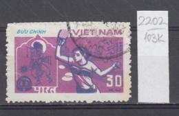 103K2202 / 1982 - Michel Nr. 1268 Used ( O )  9th South East Asian Games, Table Tennis Tischtennis  , Vietnam Viet Nam - Viêt-Nam