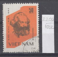 103K2206 / 1983 - Michel Nr. 1367 Used ( O ) 100th Anniversary Of The Death Of Karl Marx, 1818-1883 , Vietnam Viet Nam - Viêt-Nam