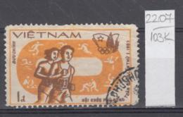 103K2207 / 1983 - Michel Nr. 1370 Used ( O ) National Youth Sports Festival Football Wrestling , Vietnam Viet Nam - Viêt-Nam
