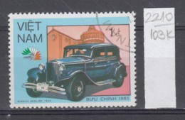 103K2210 / 1985 - Michel Nr. 1619 Used ( O ) Stamp Exhibition Italia '85 - Rome, Italy - Classic Cars, Vietnam Viet Nam - Viêt-Nam