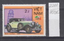 103K2211 / 1985 - Michel Nr. 1620 Used ( O ) Stamp Exhibition Italia '85 - Rome, Italy - Classic Cars, Vietnam Viet Nam - Viêt-Nam