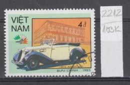 103K2212 / 1985 - Michel Nr. 1623 Used ( O ) Stamp Exhibition Italia '85 - Rome, Italy - Classic Cars, Vietnam Viet Nam - Viêt-Nam