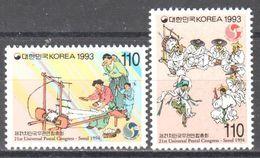 South Korea - 21st UPU Congress - MNH - Stamps