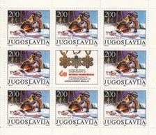 YUGOSLAVIA 2215,unused Sheet - Blocs-feuillets