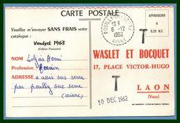 Pouilly Sur Serre (Aisne 02 ) Type B 7 1962 /N° Carte PUB Taxée - Lettres Taxées