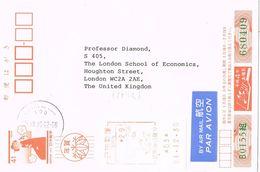 36904. Entero Postal Aereo TOKYO (Japon) 1992. ATM, Syv Complementario - 1989-... Emperador Akihito (Era Heisei)