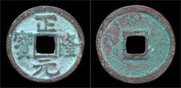 China Jin Dynasty Tartar Jurched Rulers Of Northern China Emperor Liang AE Cash - Cina