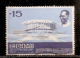 SRI LANKA OBLITERE - Sri Lanka (Ceylan) (1948-...)