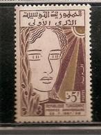 TUNISIE NEUF AVEC TRACE DE CHARNIERE - Tunesië (1956-...)