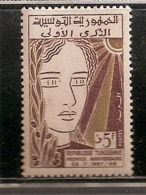 TUNISIE NEUF AVEC TRACE DE CHARNIERE - Tunesien (1956-...)