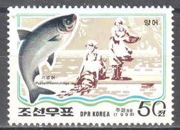 Korea - Aquaculture - Fish Farm - MNH - Stamps
