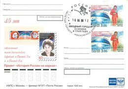 "Russia 2008 856 45 Years Of The Joint Flight Of Spacecraft ""Vostok-5"" And ""Vostok-6"". Tereshkova. Bykovsky - UdSSR"