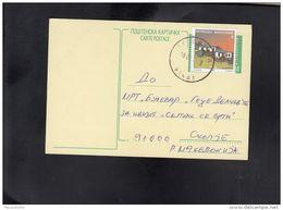 REPUBLIC OF MACEDONIA. 1993, CARTE POSTALE CP 1 - CULTURAL HERITAGE-Woodcarving St. Jovan Bigorski ** - Macédoine