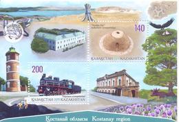 2019. Kazakhstan, Kostanay Region, S/s, Mint/** - Kazakhstan