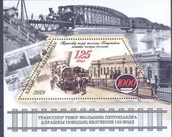 2019. Kazakhstan, 125y Of The Arrival Of The First Train Via Trans-Siberian Railway, S/s, Mint/** - Kazakhstan