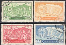 Bauernaufstand Taiping 1951 China 129/2 O 3€ Münze 100 Jahre Aufstand Mit Geheim-Zeichen Military Set Of Chine CINA - 1949 - ... République Populaire