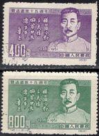 Lu Xun 1951 China 127/8 II O 2€ Porträt Des Dichter Offizielle Souvenir-Ausgabe Neudruck Newprint Set Of Chine CINA - 1949 - ... République Populaire