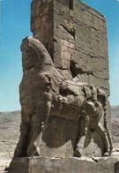 Iran, Shiraz - Perspolis, Unused - Iran