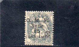SYRIE 1920 * - Syria (1919-1945)