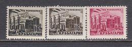 """Bulgaria 1952 - Kraftwerk """"Republika"""", Mi-Nr. 821/22 (3 Werte), MNH** - 1945-59 République Populaire"""