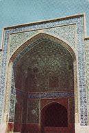 Iran, Isfahan, The Theological School, Unused - Iran