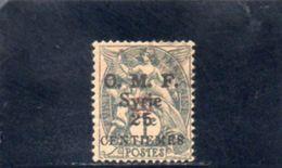 SYRIE 1920 * AMINCI - Syria (1919-1945)