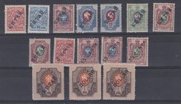 RUSSIE RUSSIA :  Bureaux Chinois Lot De 15 Timbres Neuf XX - China
