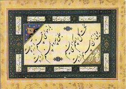 Iran, Calligraphie, Encre Et Gouache Sur Papier 14x7.5cm,signee Malik Al-Daylami,Musee Rath Geneve,vers 1550-1560,unused - Iran