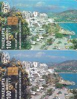 GREECE - Agia Galini/Crete, Error(missing Colour), 07/99, Used - Griechenland