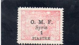 SYRIE 1921 * - Syria (1919-1945)