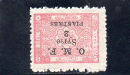 SYRIE 1921 * SURCH. RENV. - Syria (1919-1945)